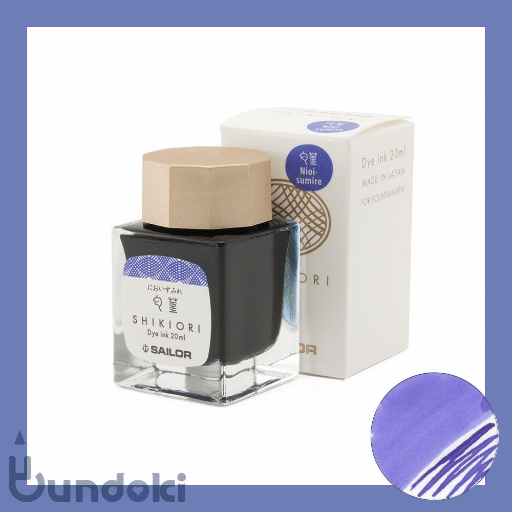 【SAILOR/セーラー】SHIKIORI・十六夜の夢/万年筆用ボトルインク (匂菫)