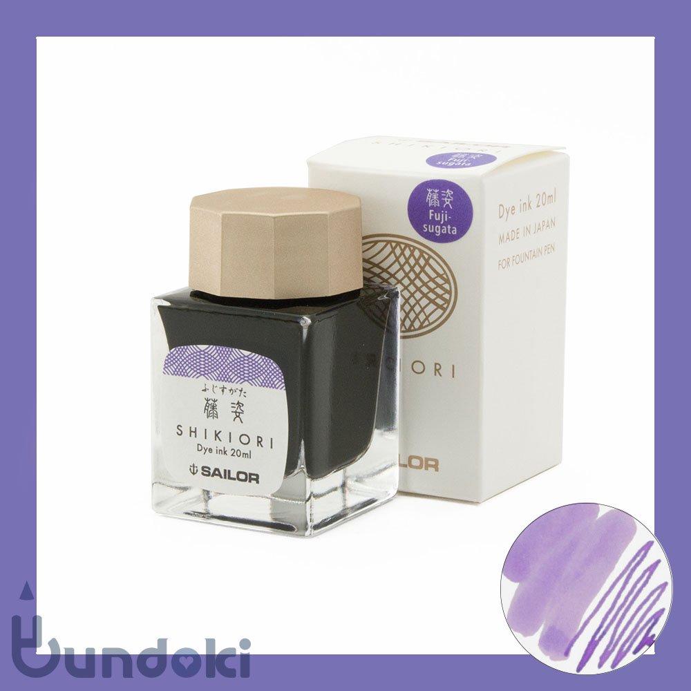 【SAILOR/セーラー】SHIKIORI・十六夜の夢/万年筆用ボトルインク (藤姿)