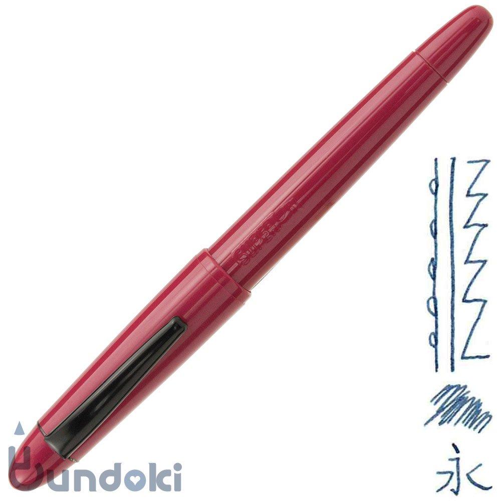 【SUPER 5】万年筆 0.5 (レッド)