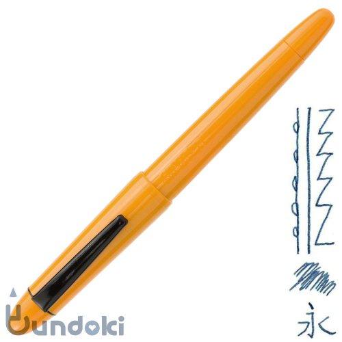 【SUPER 5】万年筆 0.5 (オレンジ)