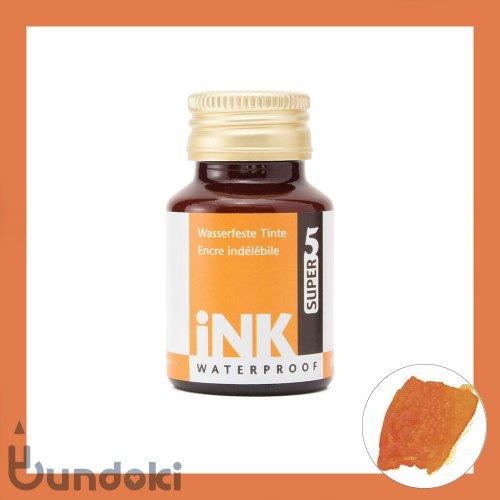 【SUPER 5】ボトルインク・ウォータープルーフ (オレンジ)