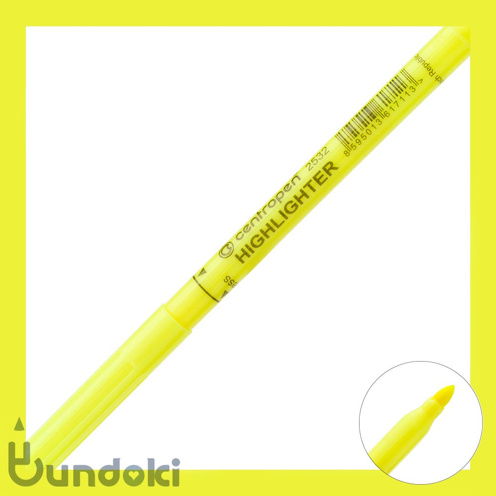 【centropen/セントロペン】HIGHLIGHTER / ハイライター2532 (イエロー)