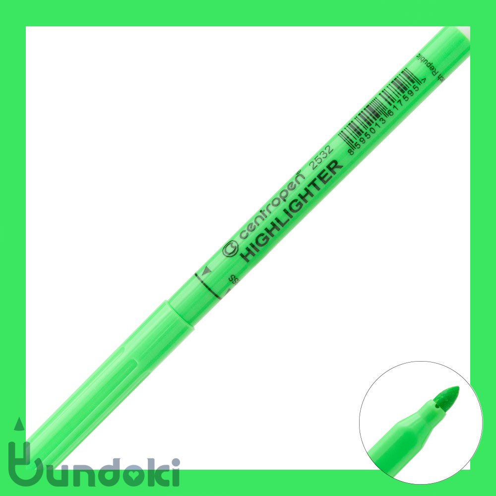 【centropen/セントロペン】HIGHLIGHTER / ハイライター2532 (グリーン)