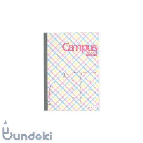 【KOKUYO/コクヨ】キャンパスダイアリーA6マンスリー・限定柄 (パステルチェック柄)