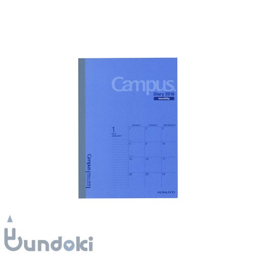 【KOKUYO/コクヨ】キャンパスダイアリーA6マンスリー (ブルー)