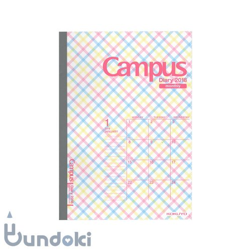 【KOKUYO/コクヨ】キャンパスダイアリーA5マンスリー・限定柄 (パステルチェック柄)