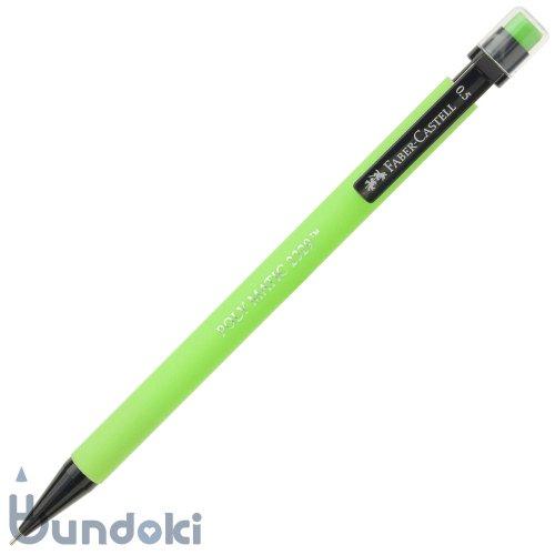 【FABER-CASTELL/ファーバーカステル】POLY MATIC 2329 シャープペンシル 0.5mm (ライトグリーン)