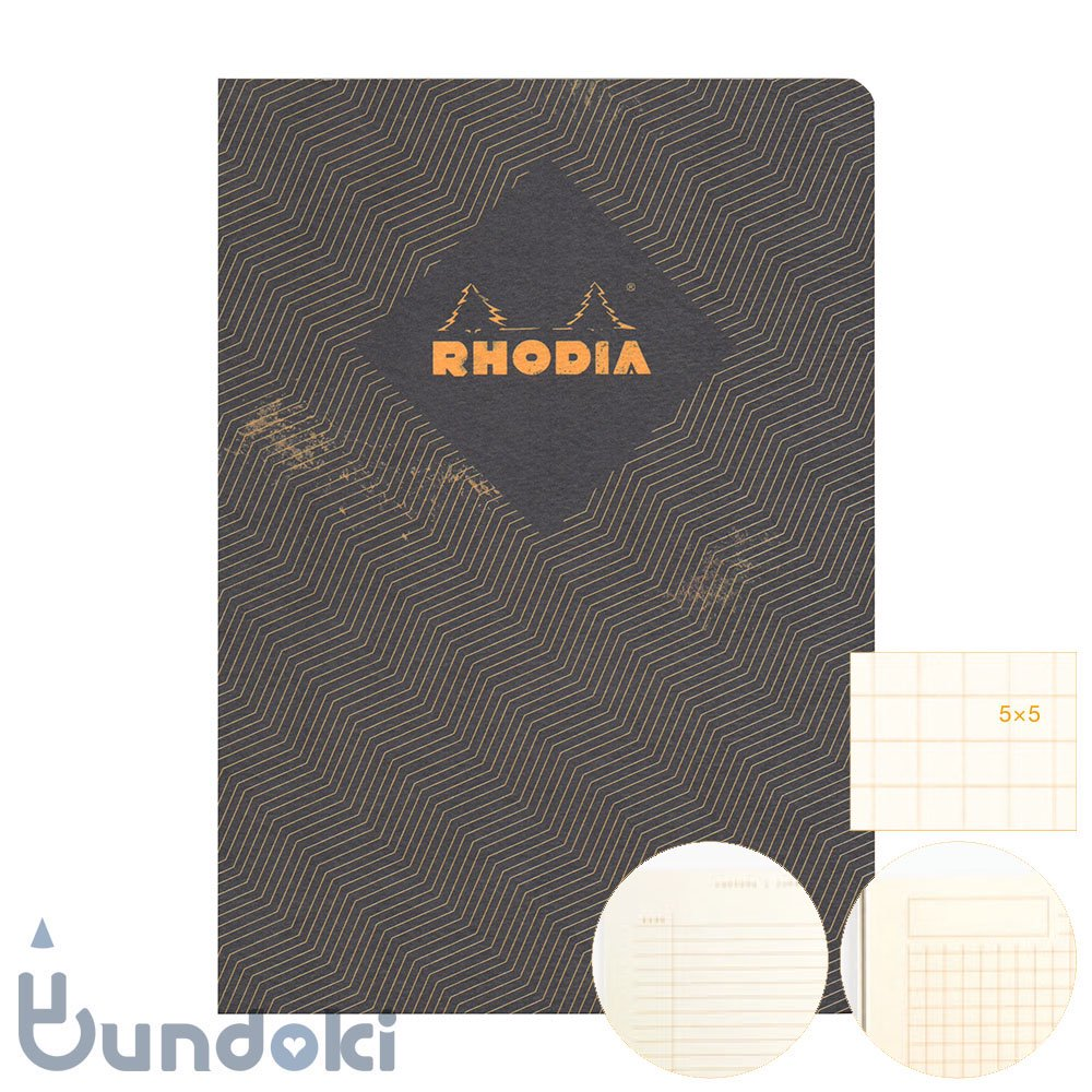 【RHODIA/ロディア】COLLECTION HERITAGE/かがり綴じノートブック 方眼・A5 (シェブロン/ブラック)