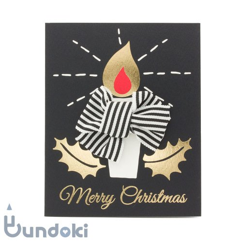 【Mark's/マークス】リボン クリスマスカード (キャンドル)