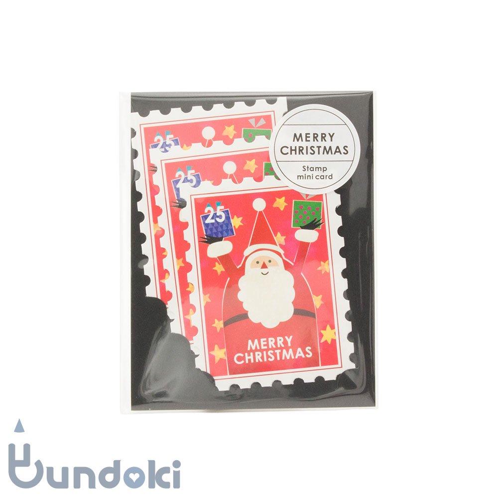 【Mark's/マークス】スタンプ3枚セット・ミニ/クリスマスカード(サンタ)