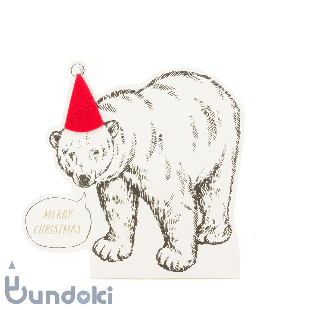 【Mark's/マークス】ビンテージアニマル・スタンド/クリスマスカード (シロクマ)