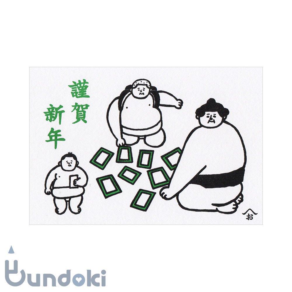 【西東】おはぎやま年賀状・2018  (かるた)