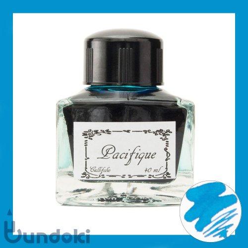 【L'Artisan Pastellier/ラルティザン パストリエ】カリフォリオインク 40ml (Pacifique/パシフィック)