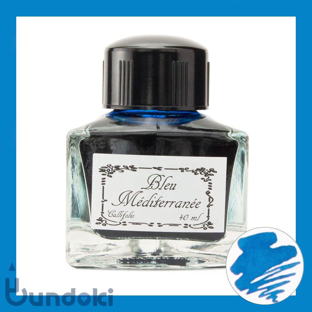 【L'Artisan Pastellier/ラルティザン パストリエ】カリフォリオインク 40ml (Mediterranee/メディラネ・地中海)