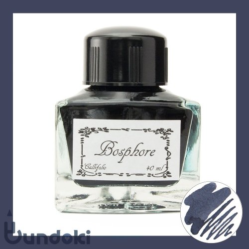 【L'Artisan Pastellier/ラルティザン パストリエ】カリフォリオインク 40ml (Bosphore/ボスフォール)
