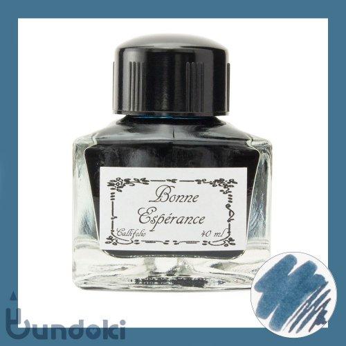 【L'Artisan Pastellier/ラルティザン パストリエ】カリフォリオインク 40ml (Bonne Esperance/ボン・エスペランス)