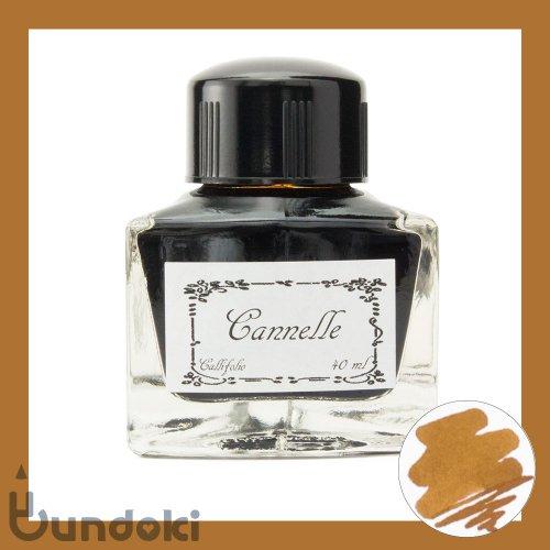 【L'Artisan Pastellier/ラルティザン パストリエ】カリフォリオインク 40ml (Cannelle/カネル)