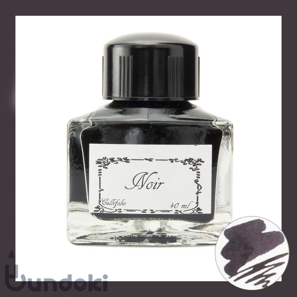 【L'Artisan Pastellier/ラルティザン パストリエ】カリフォリオインク 40ml (Noir/ノワール)