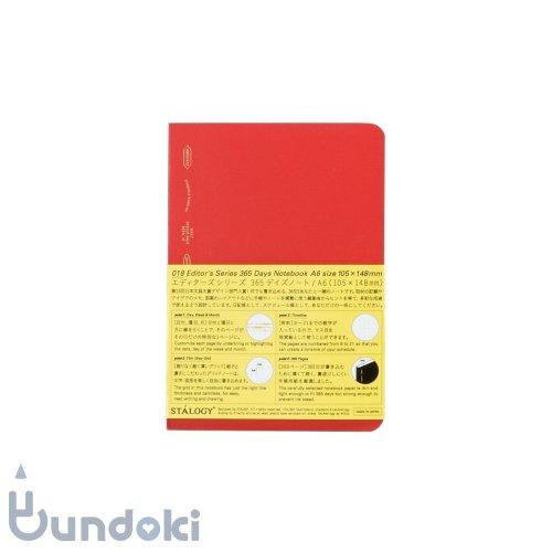 【STALOGY】018 エディターズシリーズ 365デイズノート (A6/レッド)
