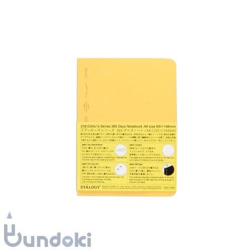 【STALOGY】018 エディターズシリーズ 365デイズノート (A6/イエロー)