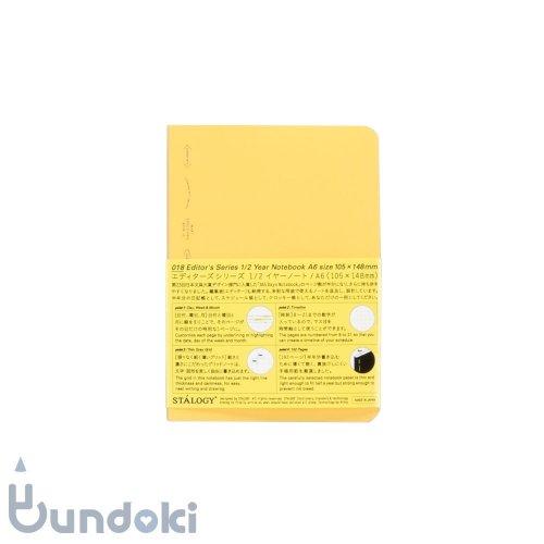 【STALOGY】018 エディターズシリーズ・1/2イヤーノート (A6/イエロー)
