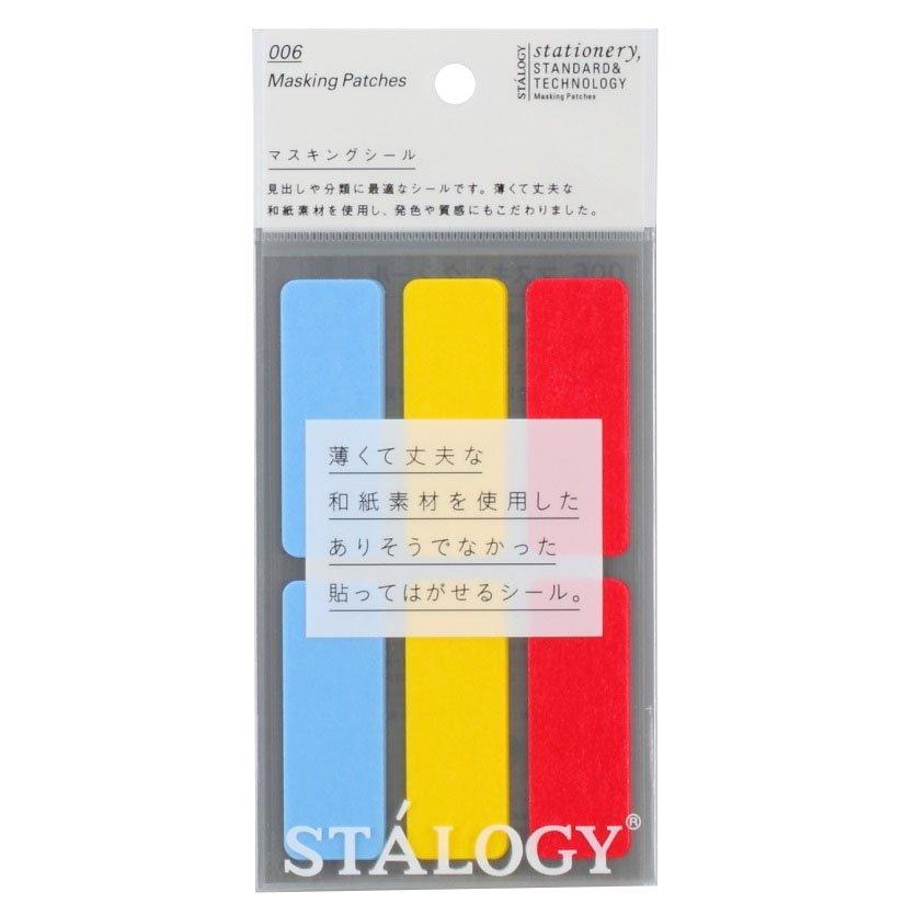 【STALOGY】マスキングラベルシール (シャッフルシグナル)