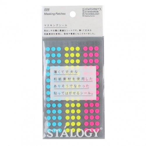 【STALOGY】006 マスキング丸シール (Φ5mm/シャッフルネオン )