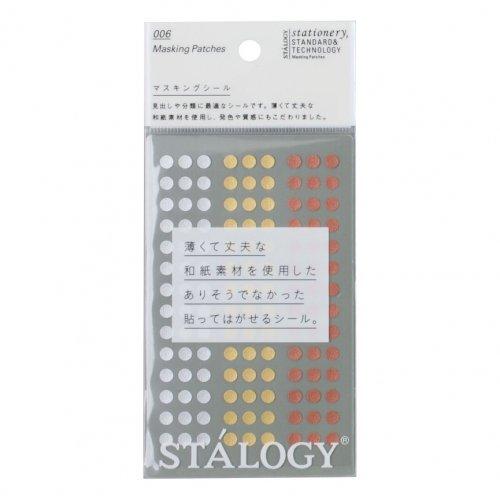 【STALOGY】006 マスキング丸シール (Φ5mm/シャッフルプライズ)