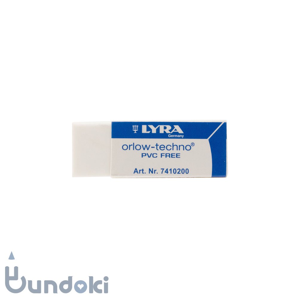 【LYRA/リラ】鉛筆用プラスチック消しゴム/7410200