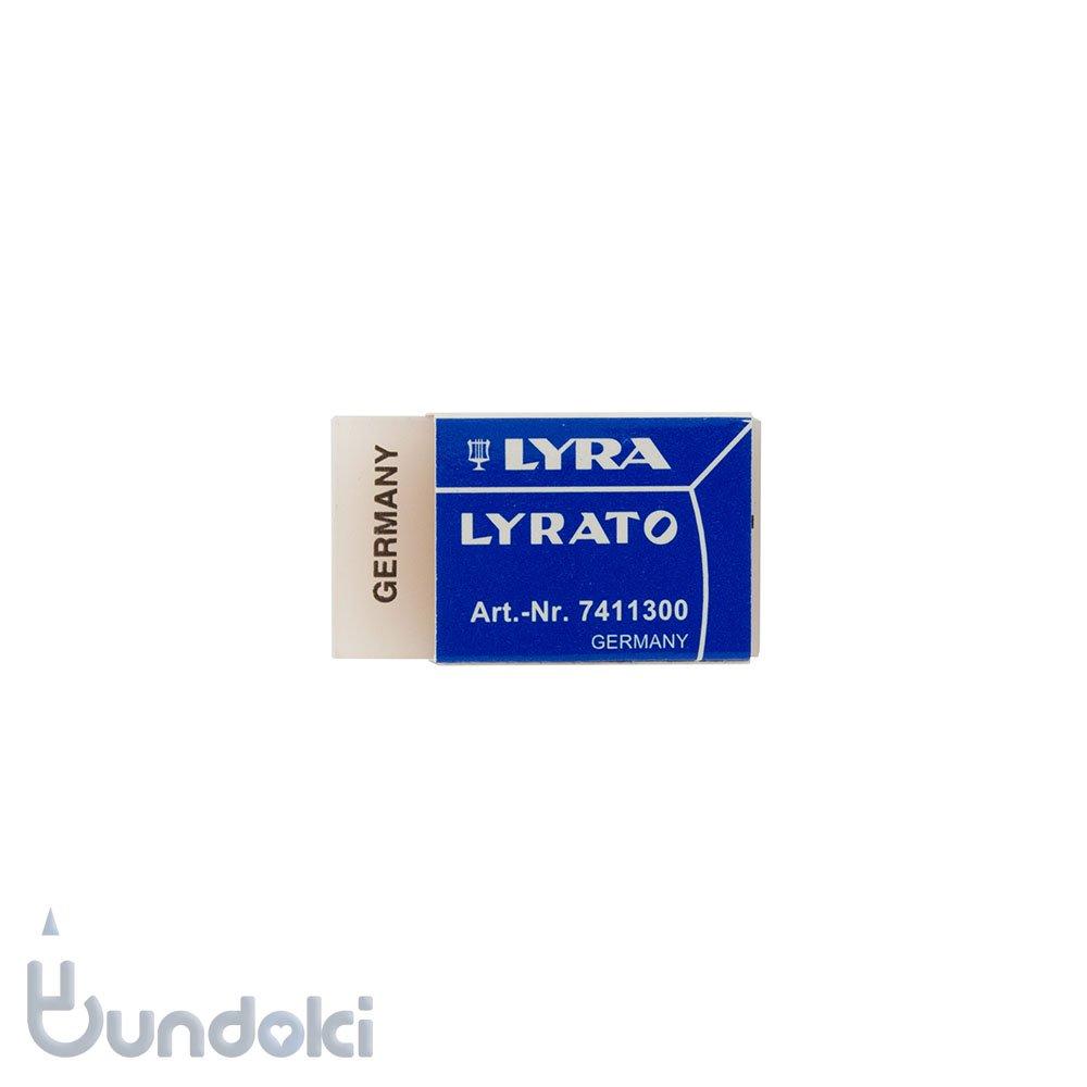【LYRA/リラ】プラスチック消しゴム/7411300