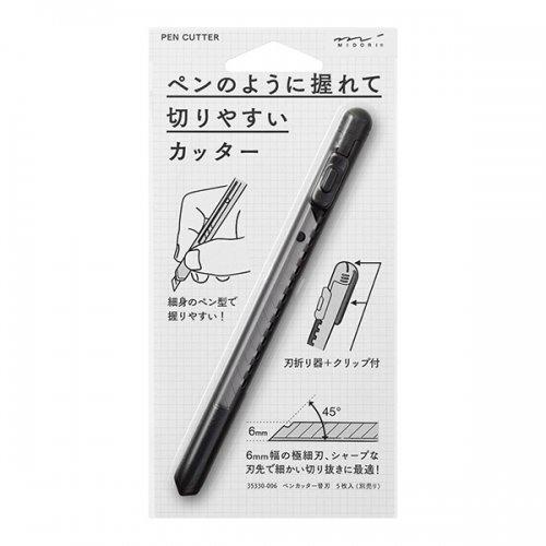 【MIDORI/ミドリ】ペンカッター (黒)
