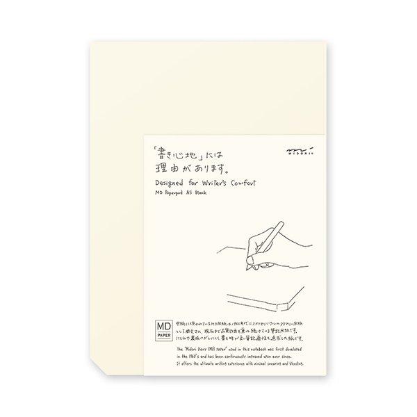 【MIDORI/ミドリ】MDペーパーパッド<A5> 無罫