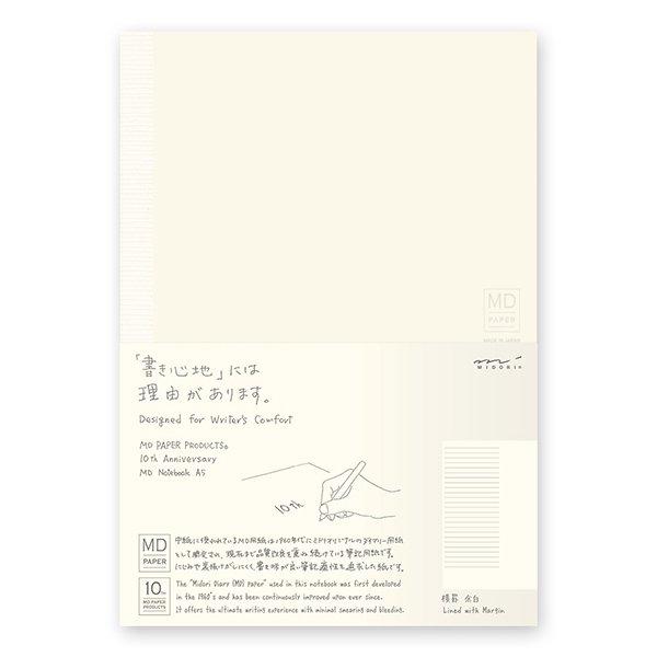 【MIDORI/ミドリ】MDノート<A5> 10th 横罫 余白
