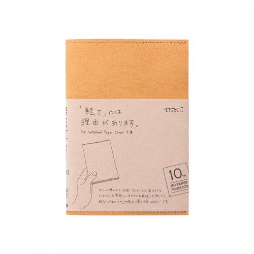 【MIDORI/ミドリ】MDノートカバー<文庫> 10th 紙 茶
