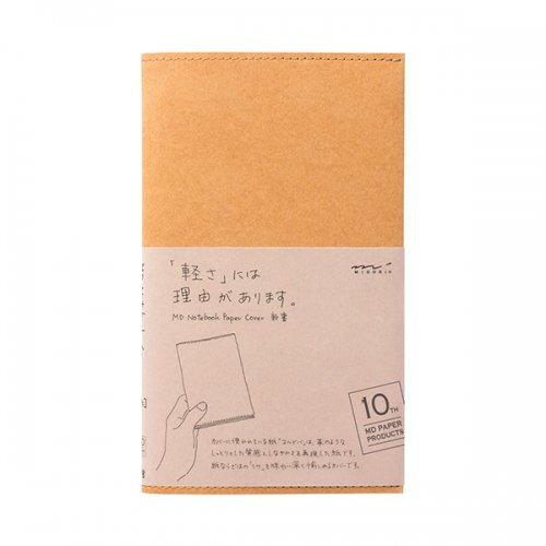 【MIDORI/ミドリ】MDノートカバー<新書> 10th 紙 茶