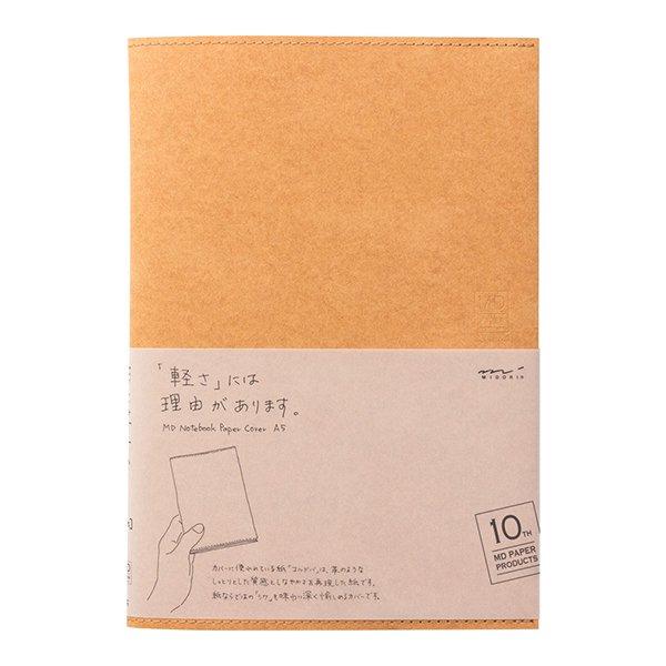 【MIDORI/ミドリ】MDノートカバー<A5> 10th 紙 茶