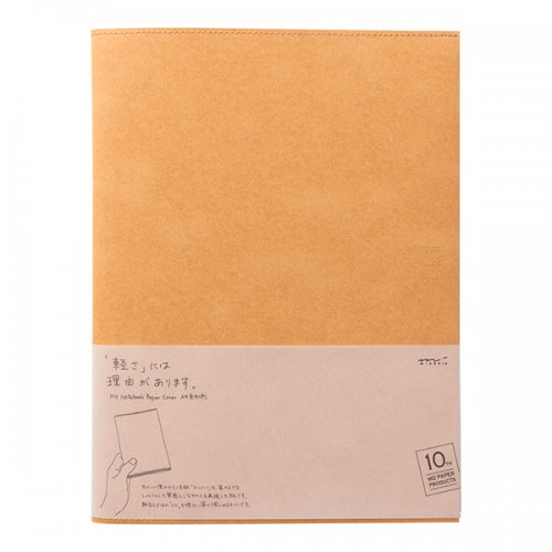 【MIDORI/ミドリ】MDノートカバー<A4変形判> 10th 紙 茶