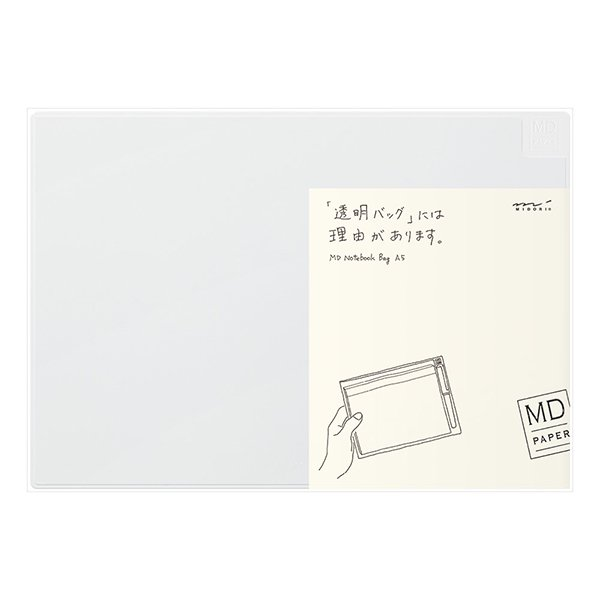 【MIDORI/ミドリ】MDノートバッグ<A5> 横型