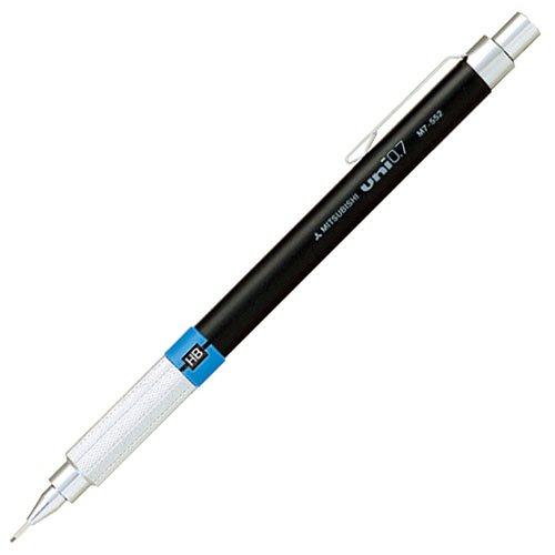 【三菱鉛筆/MITSUBISHI】製図用シャープペンシル 0.7mm/M7-552