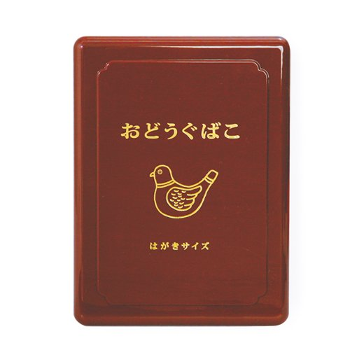 【HIGHTIDE/ハイタイド】お道具箱・小 (ブラウン)