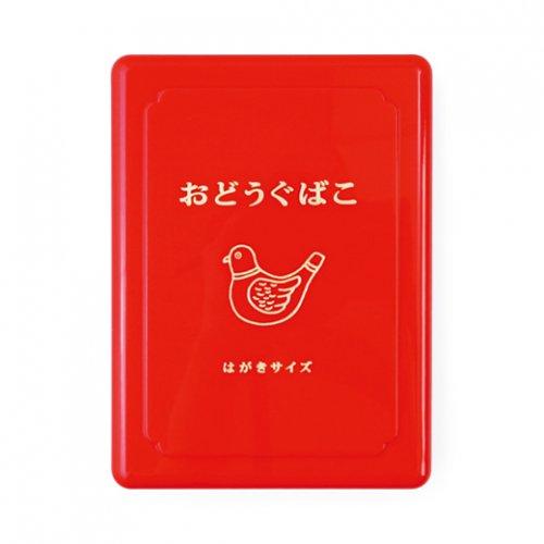 【HIGHTIDE/ハイタイド】お道具箱・小 (レッド)