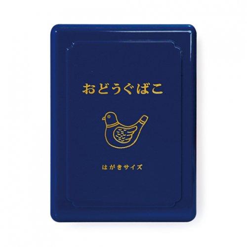 【HIGHTIDE/ハイタイド】お道具箱・小 (ネイビー)
