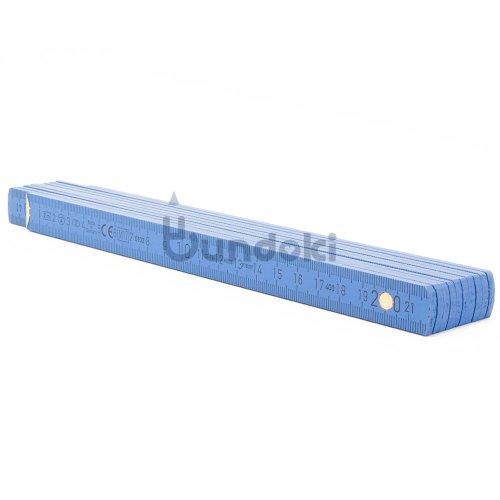 【Standardgraph/スタンダードグラフ】フォールディングルーラー・2m (ブルー)