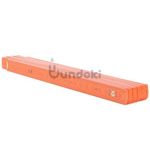 【Standardgraph/スタンダードグラフ】フォールディングルーラー・2m (オレンジ)