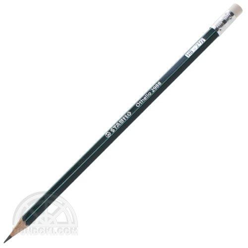 【STABILO/スタビロ】Othello/オテロ消しゴム付き鉛筆(硬度:HB)