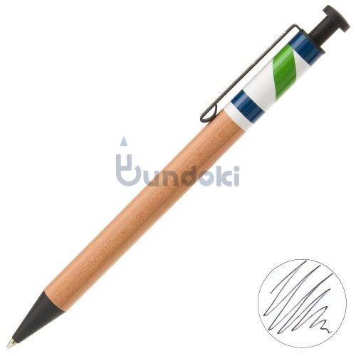 【ITO-YA/伊東屋】Contrail カラーフラグボールペン (CRP01 33)