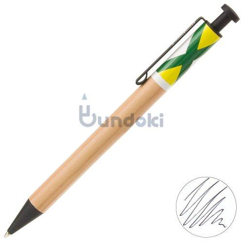 【ITO-YA/伊東屋】Contrail カラーフラグボールペン (CRP01 34)