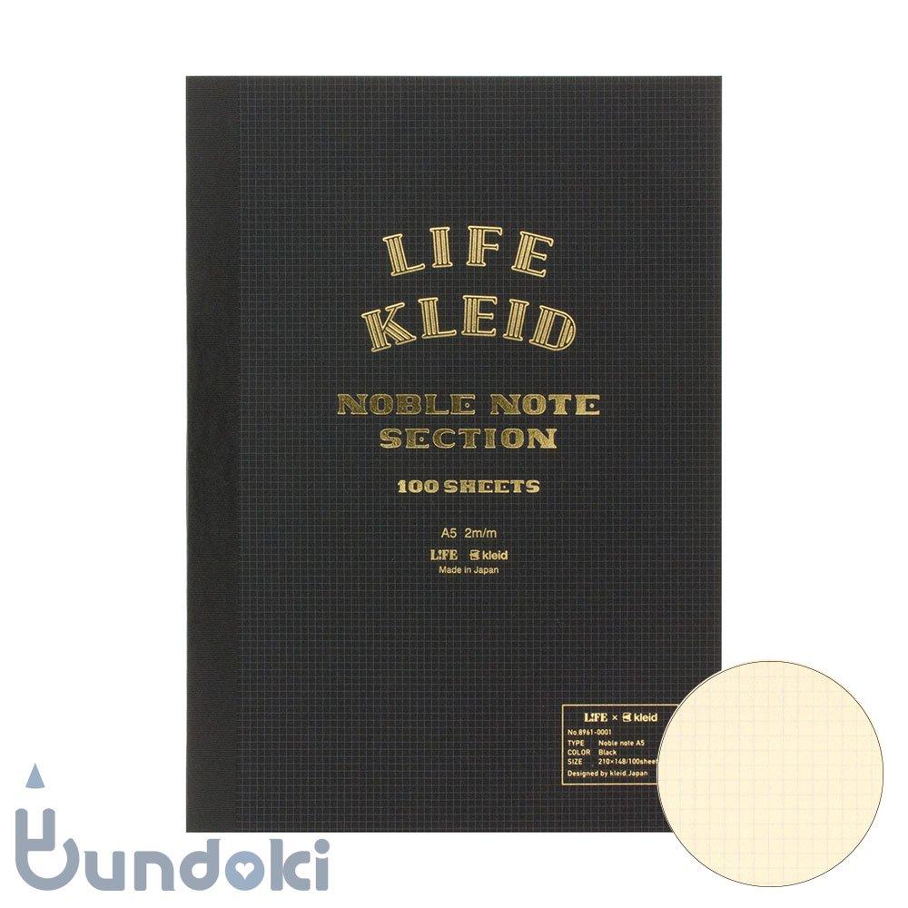 【LIFE×kleid】ノーブルノート・A5 (ブラック)