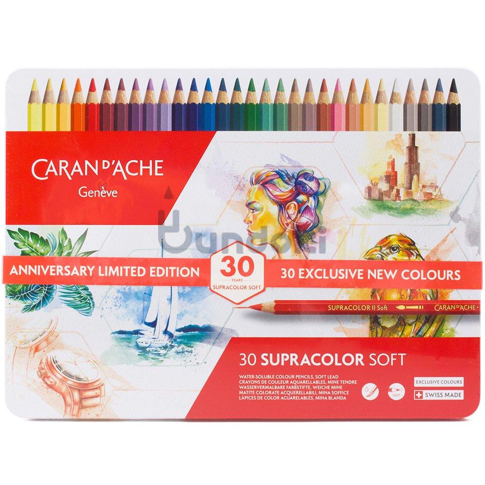 【CARAN D'ACHE/カランダッシュ】スプラカラー30周年・限定30色セット(缶入り)