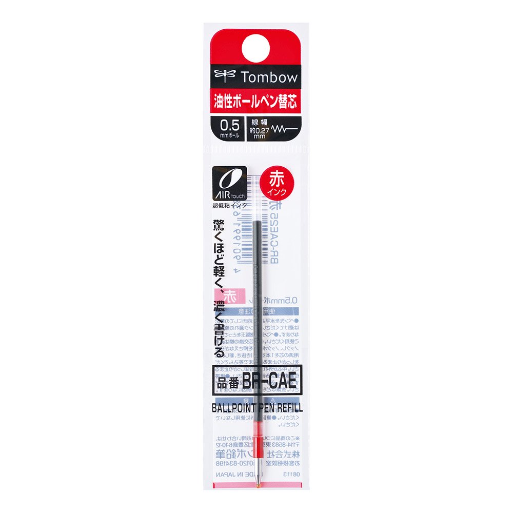 【TOMBOW/トンボ鉛筆】油性ボールペン替芯 (赤) BR-CAE25
